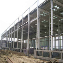 Prefabricated warehouse/workshop/hangar/hall steel structure price
