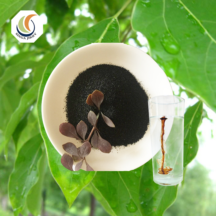 HUMIMASTER high quality agriculture natural fertilizers 50% humic acid