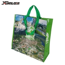 Wholesale cheap pp laminated foldable reusable shopping non woven bag