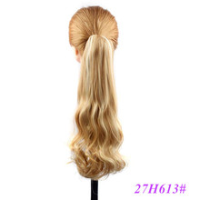 Wholesale Price Hot Sell in America Ponytail Claw Clip Extensions Synthetic Hair