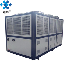 Industrial Water cool Chiller/Air cooled Screw Style Compressor Chiller