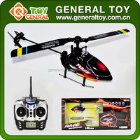 4Ch Flybarless helicopter rc hobby of professional remote control helicopter