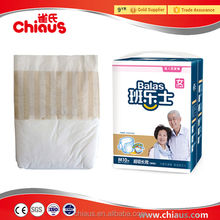China factory wholesale adult diapers for old people