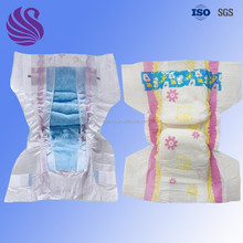Sunny baby,mom love baby diapers wholesalers in dubai