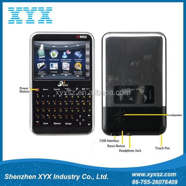 Best Seventeen-language Electronic Translator for Distributors ST990