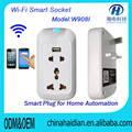 Good quality multiple wifi&3G&4G&5G univerial wireless socket