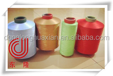 Very comfortable polyester yarn for knitting 300 denier polyester yarn 600 dty
