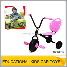 Hot selling Pink color cheap kid car Baby tricycle new models OC095712