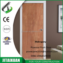 China factory mahogany veneer plywood flush door price