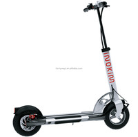 white color INOKIM Li-ion battery folding adult electric scooter