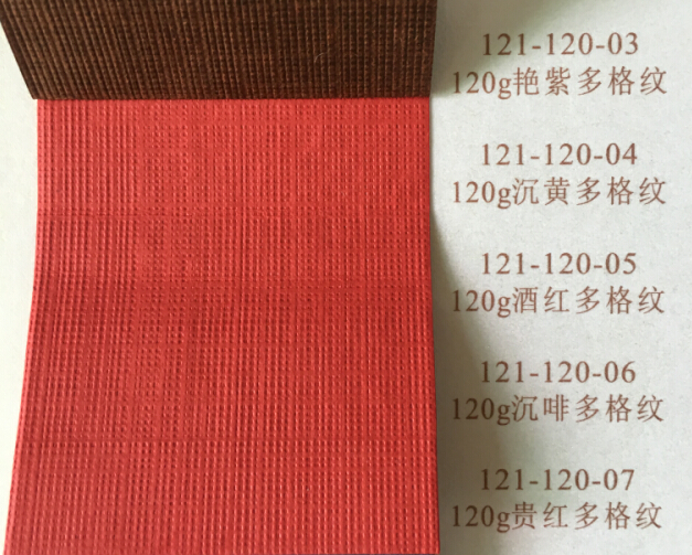 special pearl patterned/embossing <strong>paper</strong> for packaging/offset printing/wood pulp/uncoated