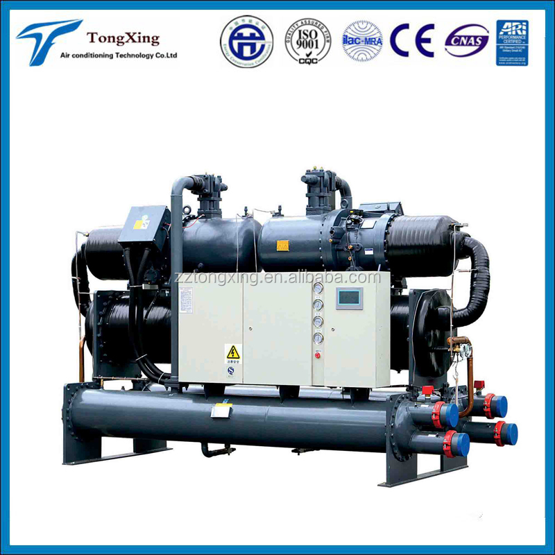 Water cooled screw Chiller with CE Certification