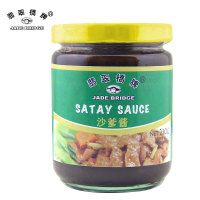 Restaurant cooking Satay sauce