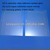 OCA optically clear adhesive sealant glue for LCD repair refurbish renew rework for sumsung galaxy n7000 i9220