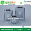 Reactive Power Compensation Capacitor Square Type