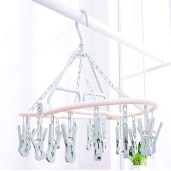 Balcony Multifunctional Folding Plastic Hanger Ladies Underwear Drying Racks