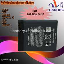 Hot Sale Bl-5f Mobile Phone Battery,3.7v Lithium Battery