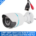 2MP ONVIF Waterproof IR CUT Night Vision P2P Outdoor POE Mini Bullet Camera Work With Onvif NVR