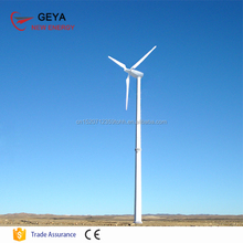 12V 24V DC 3 Blades 20KW Wind Turbine Generator With Built-in Controller Small Start Wind Speed
