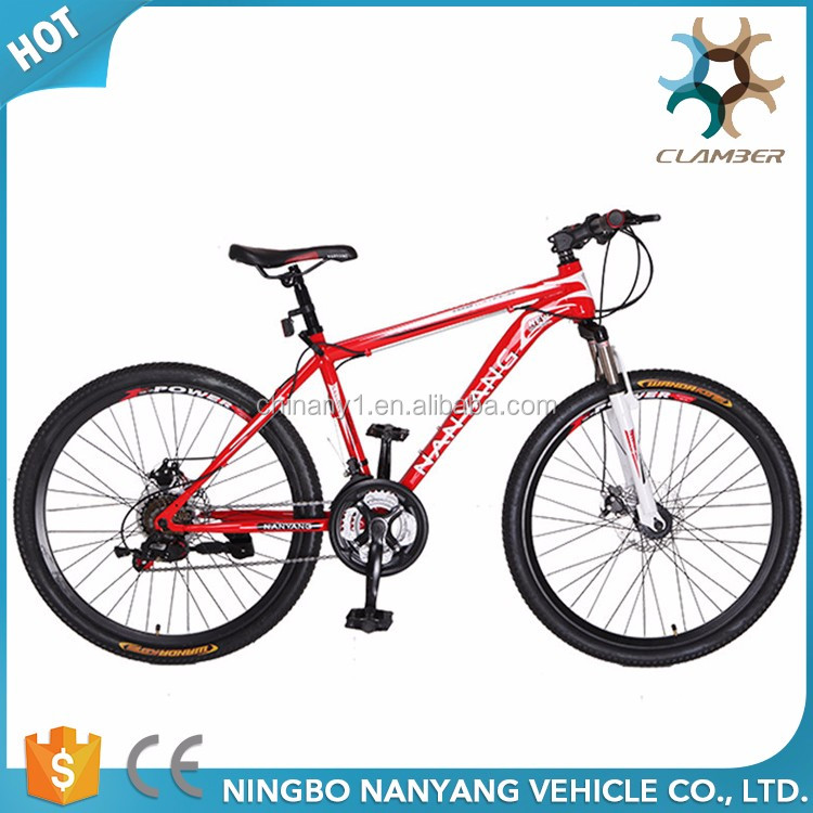 Hot sale customized mountain bike
