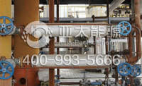 90% high oil output rate waste engine oil recycling to diesel Distillation Plant