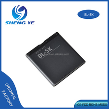 GB/T 18287-2013 mobile phone battery making for nokia bl-5k bl 5k C7 N85 N86 C7-00 X7 cell phone battery