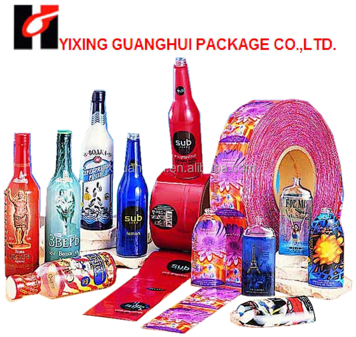 PVC shrink film in Guanghui