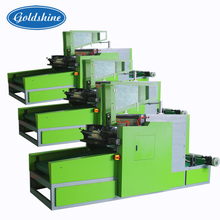 food used aluminium foil rewinding machine automatic