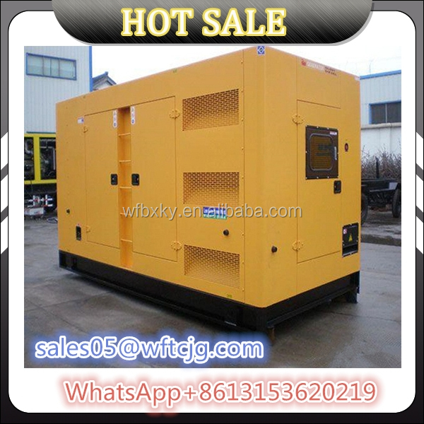 best 100kw/125kva diesel generator set price list for super market