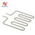 High quality small heating element for kitchen built-oven