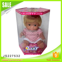 Hot sale vinyl baby doll parts in China