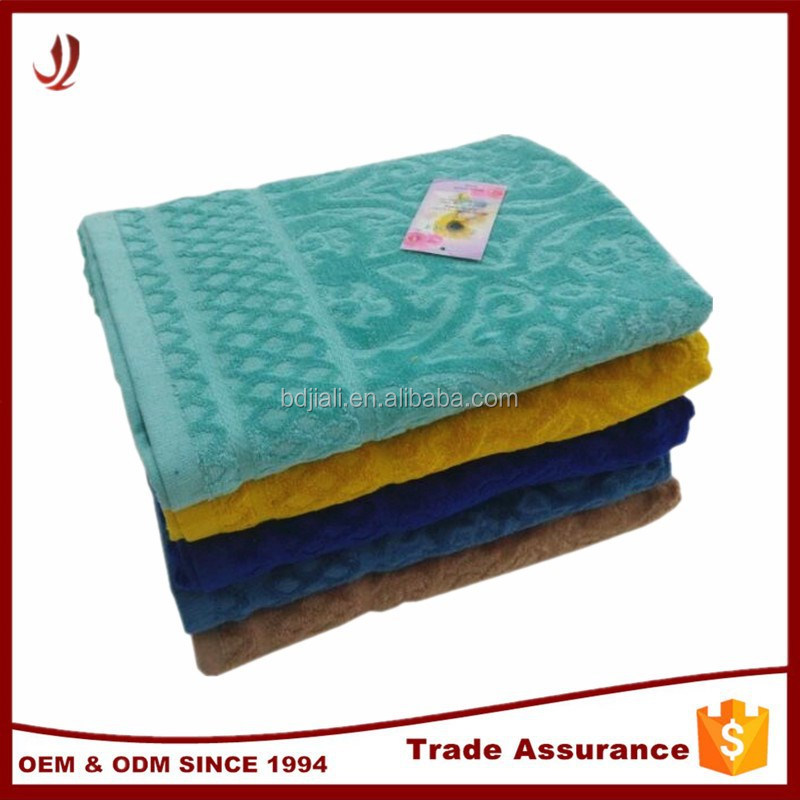 Factory Supply Promotional Solid Color Velour Jacquard Bath Towel