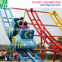 amusement flying car rides,flying carpet amusement park rides