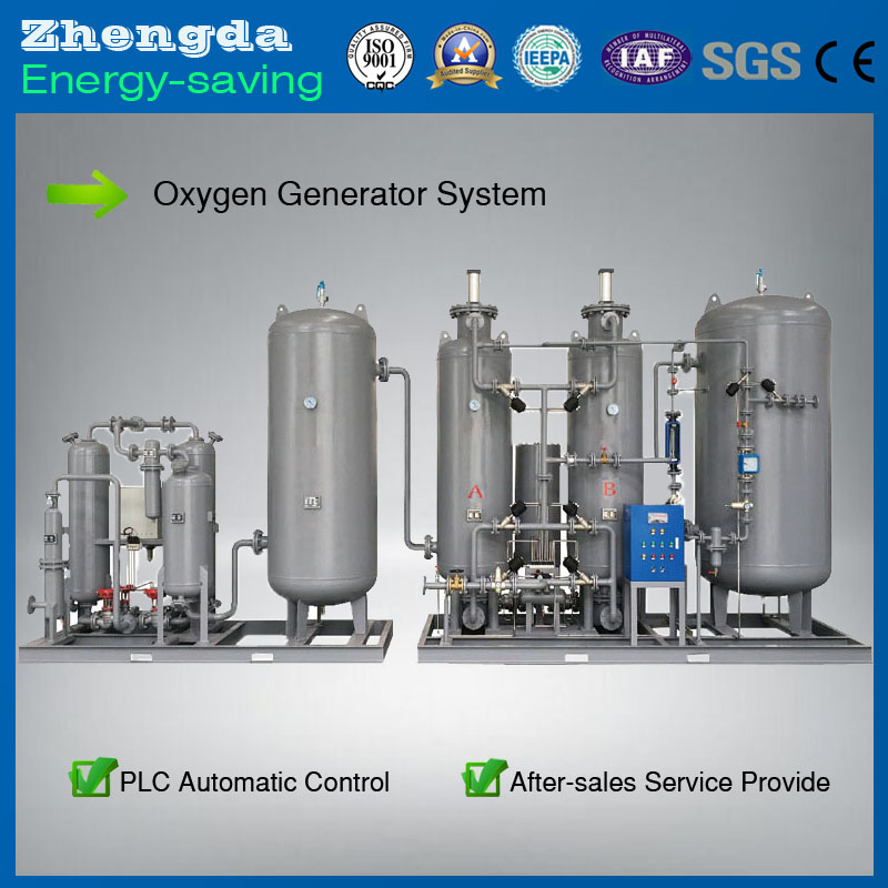 High purity PSA oxygen making plant system for industrial chemical