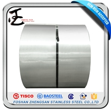 2017 new product 304 stainless steel coil with competitive prices