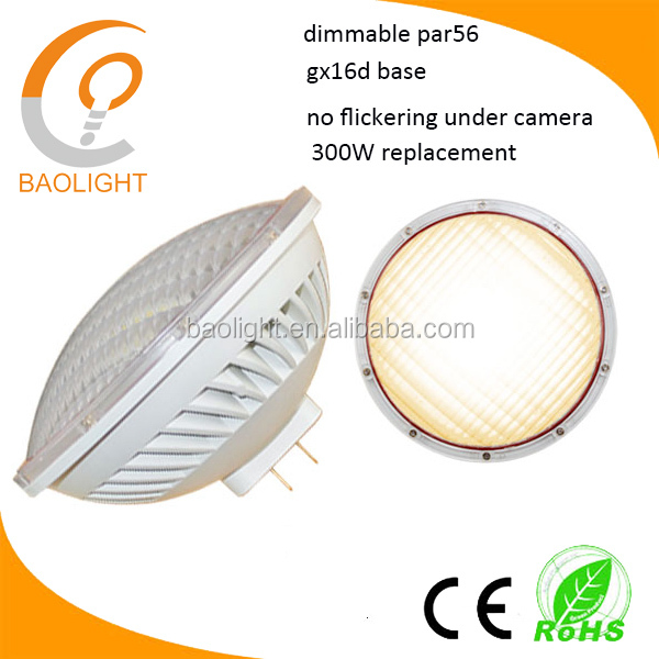 300W replacement led par56 par64 lighting lamp 220v 120v gx16d dimmable par56 for stage church studio