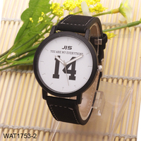 1314 Numbers You Are My Sunshine Gift Pair Wrist Watch