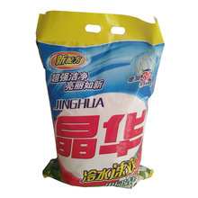 Professional production washing powder making formula