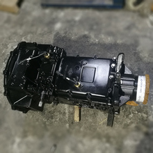 Chinese QJ Manufacturer yutong zhongtong kinglong 6 speed power Transmission reversible Gearbox