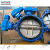 LAPAR Electric Resilient Seated Butterfly Valve