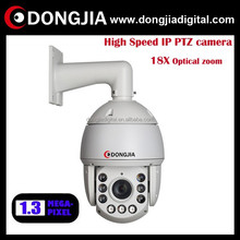 DONGJIA DA-IPPT101-A13 low price waterproof high resolution 1.3mp 18xzoom pan tilt zoom auto tracking ptz camera