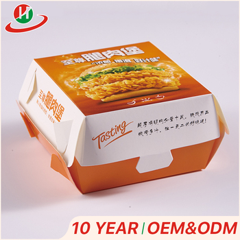 Factory Direct sale free sample fast food packaging white cardboard paper hamburger boxes