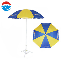 174Cm*8K Blue And Yellow Outdoor Advertising Small Beach Umbrella
