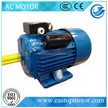 CE Approved YL electric fireplace motor for air compressor with C&U bear