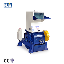 HUARE Hot Sale HNS260-400 plastic granulator/plastic pellets making machine with high quality blade