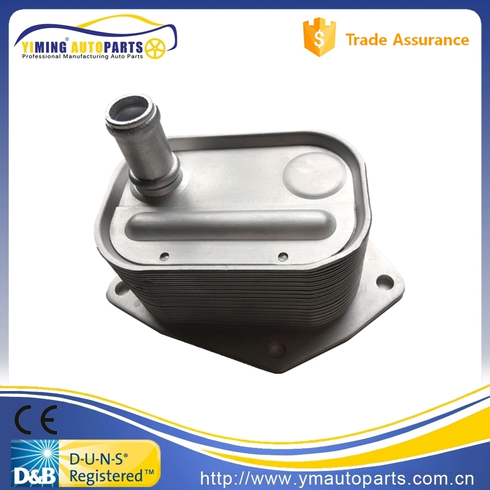 for Hyundai i10 i20 i30 Elantra Accent Getz Supply Auto Parts Automatic Transmission Oil Cooler OEM 264102A150