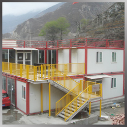 Low cost construction site removeable container house