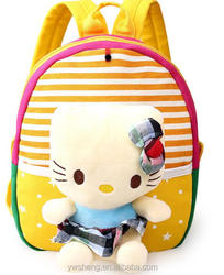 Baby Kids Animal Cartoon school bag Cheap Cute Kids animal backpack