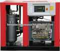 11kw variable-frequency screw air compressor series