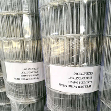 welded wire mesh fence 50x50 specifications